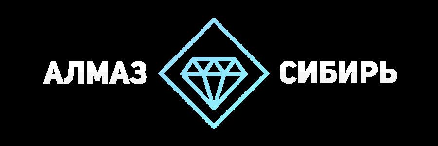 Алмаз-Забор
